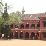 Government College of Teacher Education